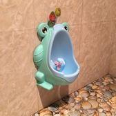 男童站立式小便器掛墻式寶寶小便斗 幼兒園兒童小便池自動沖水款XW(行衣)