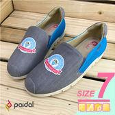 7號-超零碼Paidal 美式聖代輕運動休閒鞋