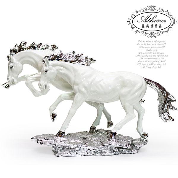 【雅典娜家飾】白銀色雙馬奔馳擺飾-DB134