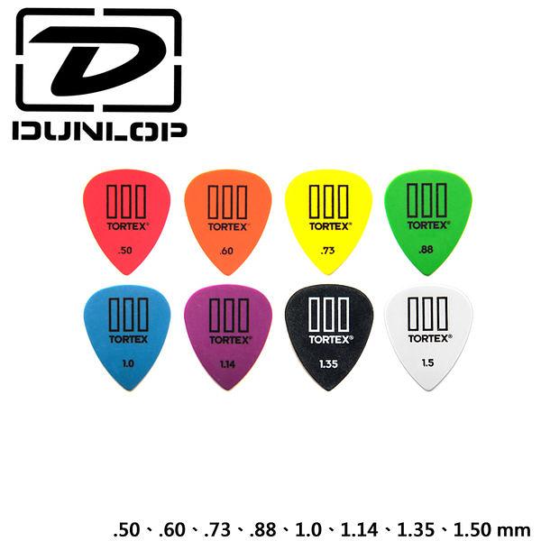 小叮噹的店- 美國Dunlop 462R Tortex TIII 匹克/彈片/PICK.公司貨