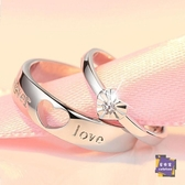 戒指 925銀質情侶戒指韓版心心相印開口對戒學生簡約活口銀戒指禮物女【快速出貨】
