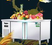 冰箱 商用廚房臥式不銹鋼操作台冷藏冷凍雙溫工作台冰櫃奶茶店吧台冰箱igo【韓國時尚週】