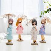 日式打傘娃娃少女心擺件 女生房間辦公室臥室甜美桌面可愛裝飾品
