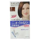母親節最實用的禮物【灰白髮適用】塔莉雅DARIYA 無味沙龍染髮劑 3號明褐色 [17102]