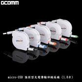 GCOMM micro-USB 強固型充電傳輸伸縮扁線 (1.8米)