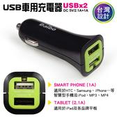 aibo AB231 車用迷你電器-3100mA USB車充