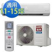 【SAMPO聲寶】11-15坪PICOPURE變頻冷暖分離式冷氣AU-PC72DC+AM-PC72DC