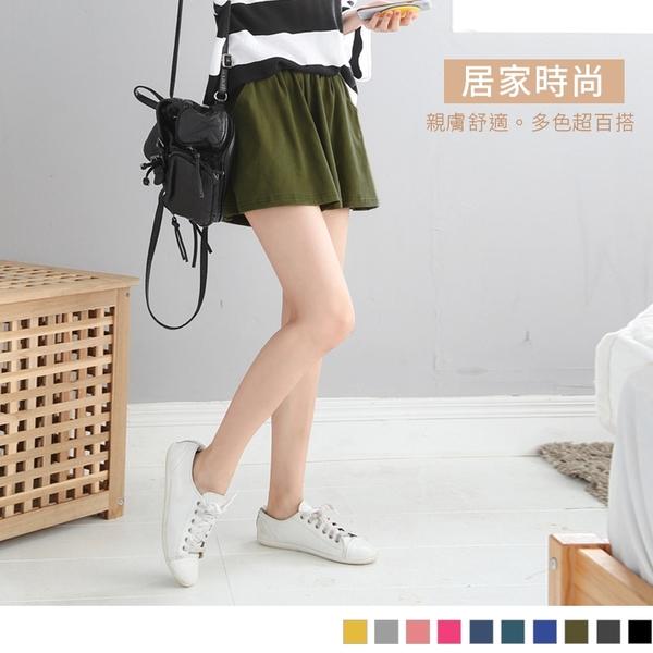 《BA2461》居家時尚。純色多色傘襬腰鬆緊寬鬆褲裙--適 XL~7L OrangeBear