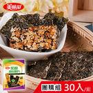 杏仁堅果 乳酪海苔脆片【原味】30入/箱 美味田