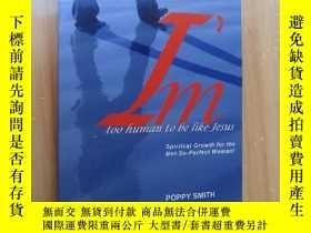 二手書博民逛書店I m罕見too human to be like jesus(英文原版)Y19246 見圖 見圖 出版20