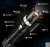 LED強光激光手電筒可充電超亮多功能遠射5000氙氣燈特種兵 igo 都市時尚
