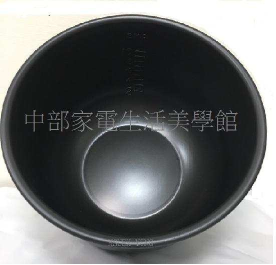 現貨 象印10人份電子鍋內鍋(B160) 台製內鍋 專用款NS-MXK18/NS-MXV18/NS-MYF18/B146