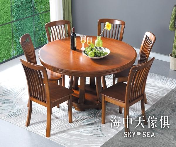 {{ 海中天休閒傢俱廣場 }} G-35 摩登時尚 餐廳系列 769-3 麥卡倫實木圓桌