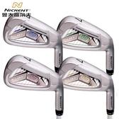 高爾夫球桿 尼肯特NICKENT 2014款 7號練習桿 單支練習桿 7號鐵