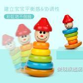 降價優惠兩天-兒童木制彩虹塔疊疊樂寶寶七彩層層套圈玩具不倒翁0-1-3-6歲玩具