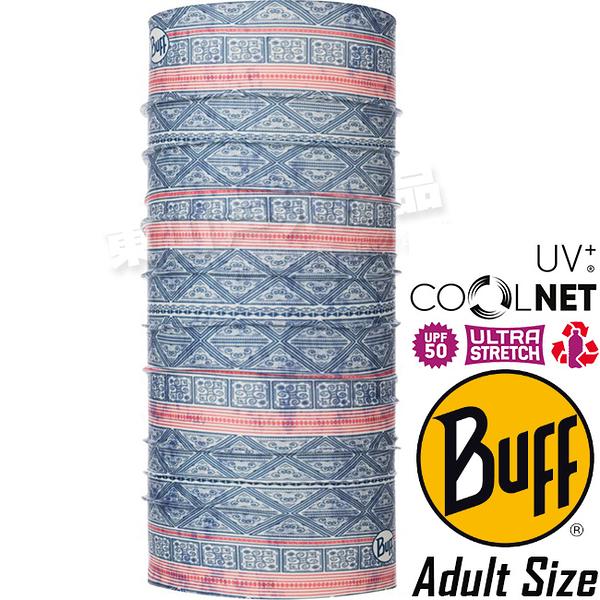 BUFF 119345.555 Adult UV Protection魔術頭巾 Coolnet吸濕排汗抗菌圍巾/防曬領巾 東山戶外