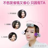 捲髮器韓國usb捲發筒空氣劉海便攜充電式捲發器家用自黏內扣加熱捲發棒 快意購物網