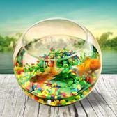 圓型小魚缸圓形金魚缸玻璃桌面創意魚缸烏龜缸小型造景水培花瓶   任選1件享8折
