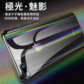 6D極光背膜 LG G7 ThinQ 水凝膜 保護膜 手機貼紙 超薄 隱形 背貼 彩膜 軟膜 保護貼