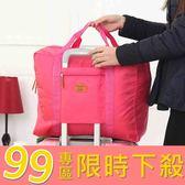 ♚MY COLOR♚韓國防水超大容量行李包 可折疊旅行包短途男女手提行李袋旅行袋【B11】