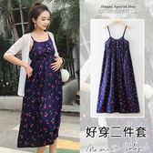 孕婦裝 MIMI別走【P31297】幸福女主人 小櫻桃連衣裙+外套 長裙 兩件式洋裝