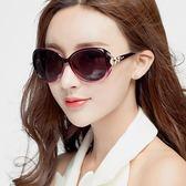 2018新款防紫外線太陽鏡女士圓臉優雅墨鏡韓版太陽眼鏡 HH2522【極致男人】