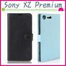 Sony XZ Premium 5.5吋 荔枝紋皮套 側翻手機套 支架 磁扣 錢包款保護殼 插卡位手機殼 左右翻保護套