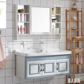 太空鋁浴室櫃現代簡約地中海衛生間掛墻式洗臉盆洗漱臺洗手盆組合 DJ11116『麗人雅苑』