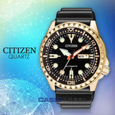 CITIZEN 星辰手錶專賣店 國隆 NH8383-17E 機械男錶 合成橡膠錶帶 黑色錶面 防水100米 日期/星期顯示