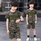男童迷彩服套裝 夏季新款中大童韓版短袖圓領運動兩件式兒童T恤洋氣 DR17529【男人與流行】
