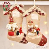 聖誕襪 Hroemo 圣誕禮物袋圣誕襪子圣誕老人雪人襪子裝飾品卡通襪 辛瑞拉