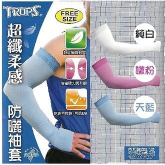 成功 SUCCESS 4706防曬袖套/ 双