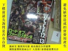 二手書博民逛書店電擊罕見ARCADE 10 13號增刊Y203004