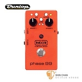 Dunlop CSP099 經典水聲效果器【MXR CSP-099/Phase 99】