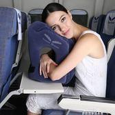 充氣頸枕 長途飛機旅行枕護頸枕 充氣U型枕便攜u形枕睡覺神器靠枕頭趴睡枕 全館免運