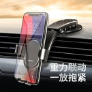 車載手機支架鋁合金粘貼式手機座汽車重力感應導航手機支架【輕派工作室】