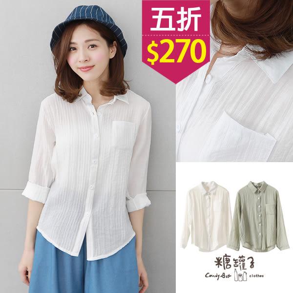 【五折價$270】糖罐子口袋棉麻襯衫→現貨【E45995】