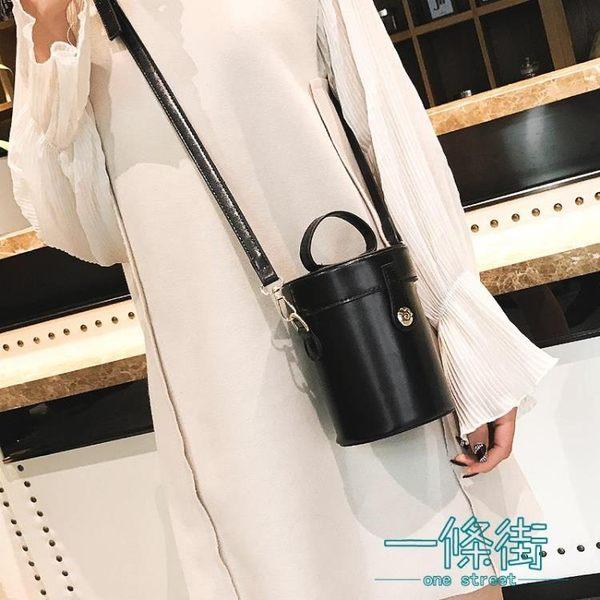 韓版chic圓筒包豎款復古斜挎水桶包