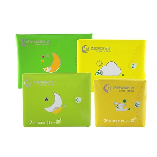 愛康 涼感衛生棉 檸檬限定版(一包入) 多款可選【小三美日】
