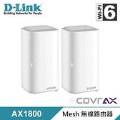 【D-Link 友訊】COVR-X1872 Wi-Fi 6 雙頻無線路由器 2入組
