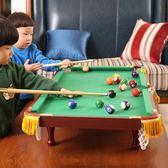 兒童迷你台球桌大號家用小型黑8標準台球桌花式木制桌球圣誕禮品 滿498元88折立殺