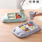 竹纖維寶寶餐盤分格家用防摔套裝
