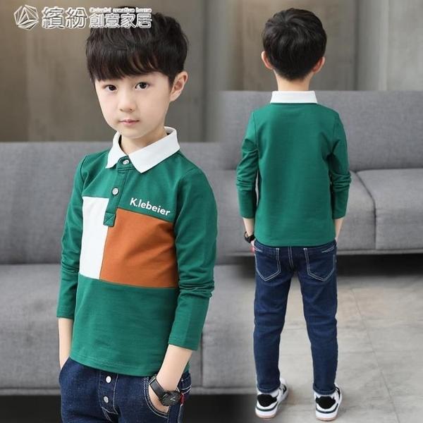 男童長袖 男童長袖POLO衫新款童裝秋裝兒童翻領T恤衫中大童韓版上衣潮 「繽紛創意家居」