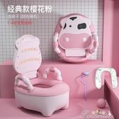 坐便器-兒童馬桶坐便器男孩女寶寶便盆嬰兒幼兒大號尿盆小孩尿桶廁所神器 提拉米蘇  YYS