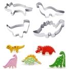 3D恐龍立體餅乾模四件組》手作DIY立體曲奇餅乾模 蛋糕 巧克力 聖誕樹 雪橇 麋鹿 翻糖模具