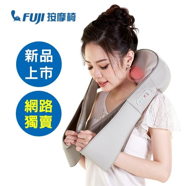 ◤福利品◢ FUJI 肩頸揉捏按摩器 FG-277