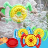 電動泡泡機吹泡泡槍器兒童玩具抖音泡泡棒七彩泡泡水補充液全自動 滿天星