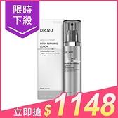 Dr.Wu 超逆齡修復精華乳(50ml)【小三美日】$1350