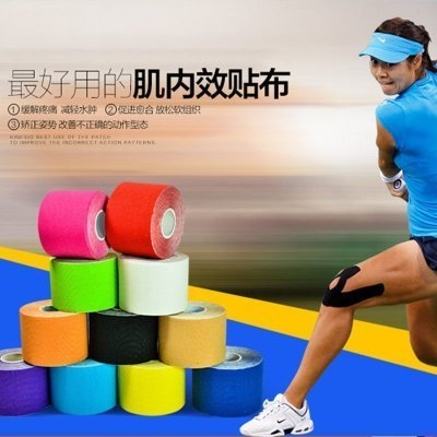 【☆.:*NFPro運動貓】5cm*5m 肌內效 彈力運動貼布 運動肌貼 肌貼 肌肉貼 運動膠帶 運動防護 彩色貼布