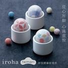 TENGA iroha temari 女性自愉震動器 共3色【DDBS】女用自慰棒/跳蛋/情趣/防水